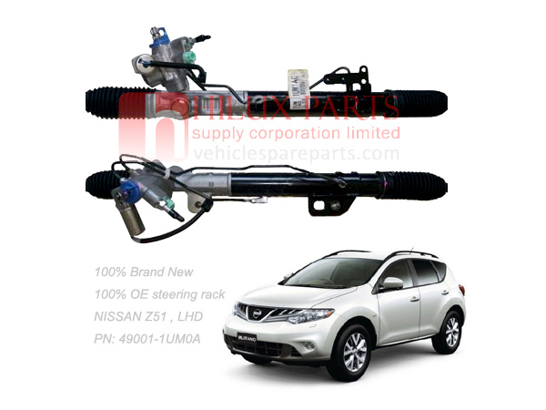 49001-1UM0A,Nissan Steering Rack For Murano Z51
